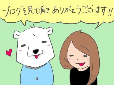 souji4.jpg
