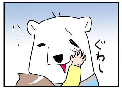 yudan3.jpg
