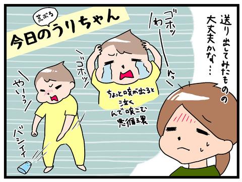 乳腺炎1-3