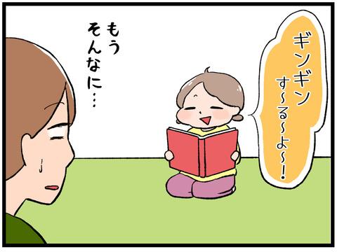 りんりんクリスマス3