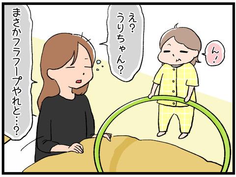 茶色いシミ1