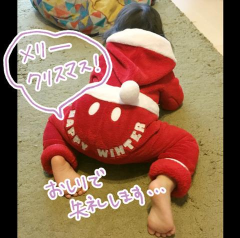 一歳のクリスマス3