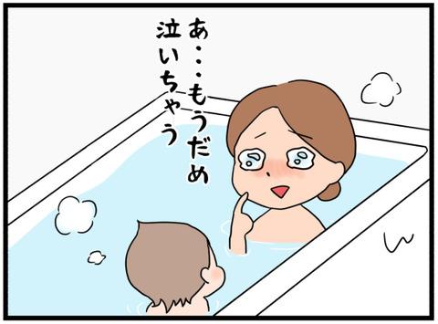 これは?7]