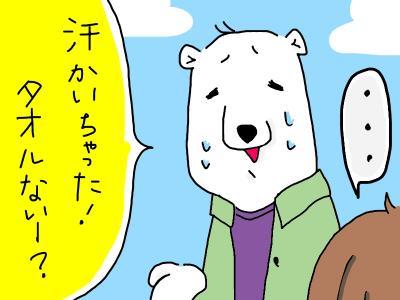 sousyoku2.jpg