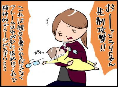 milkbattle3.jpg
