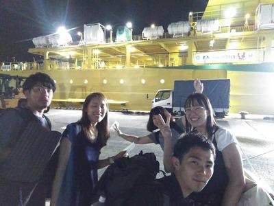 行きの東海汽船