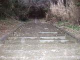 浅間神社の階段 きつかった・・