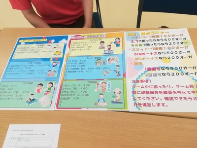 事例研究活動・指導会_椿野苑-2_20190807