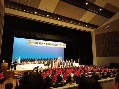 2019年_中部学院大学別科卒業式1