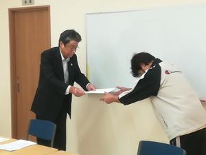 虐待防止委員会_任命辞令_20181030