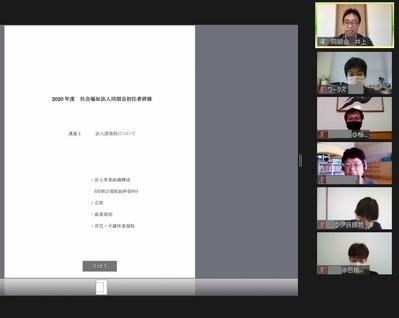 初任者研修_総務部長_諸規定説明_20201015