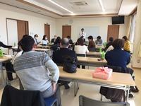 幹部職員・現場管理者研修_講師総括講義_20190226
