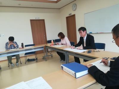 職員育成委員会_20190426-2