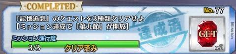 2019-04-29 01.53