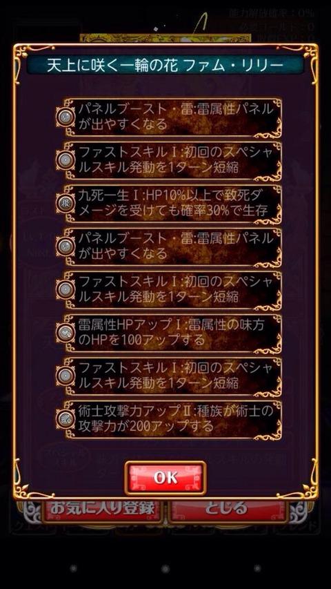 2014-10-31-13-45-05