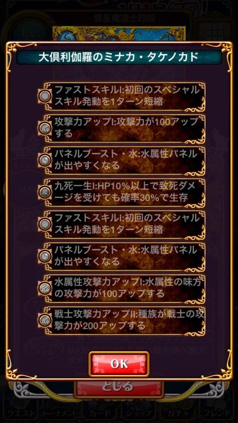 2014-11-01-11-38-23