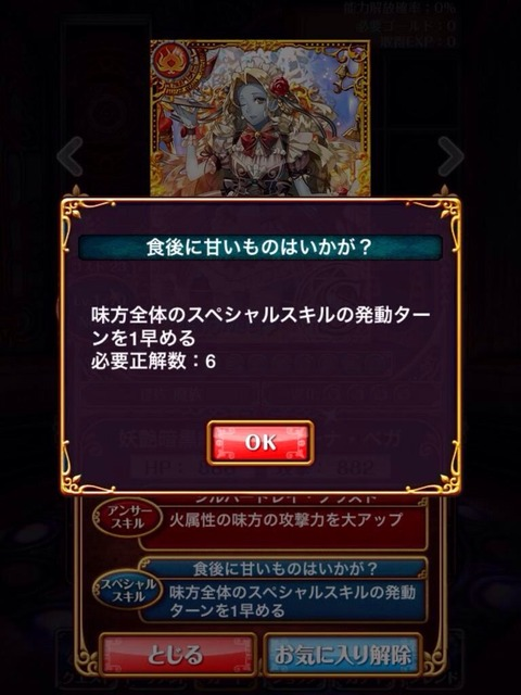 2014-10-25-08-04-35