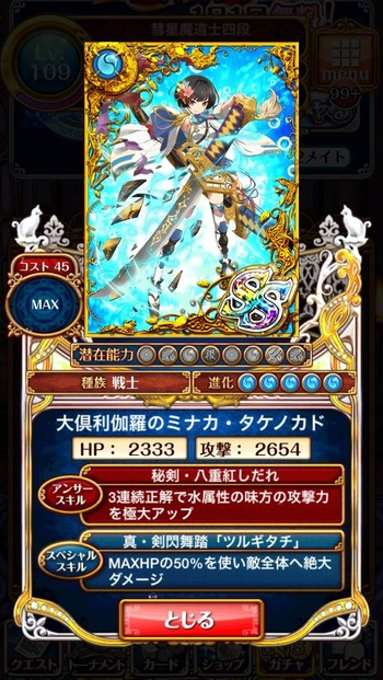 2014-11-01-11-38-20