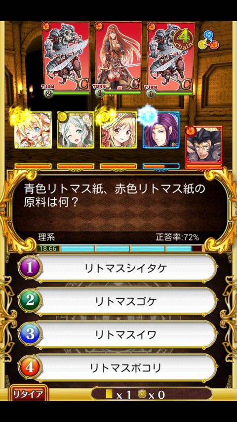 Screenshot_2014-08-06-18-54-19