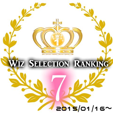 rank7