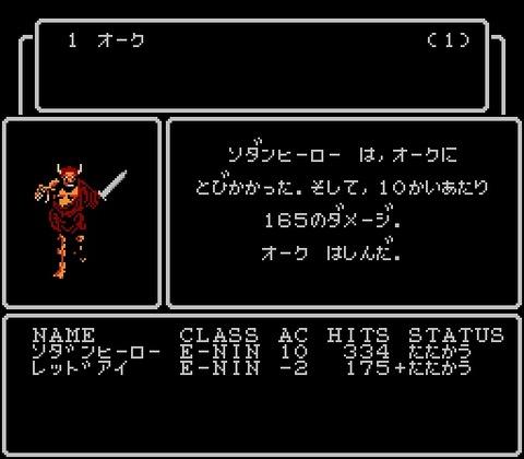 手裏剣 10回攻撃 忍者