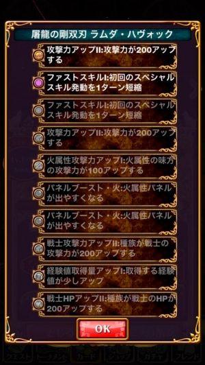 黒猫のウィズまとめセレクション