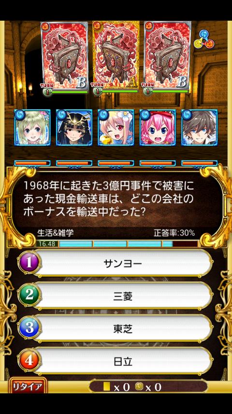 Screenshot_2013-10-04-16-55-48
