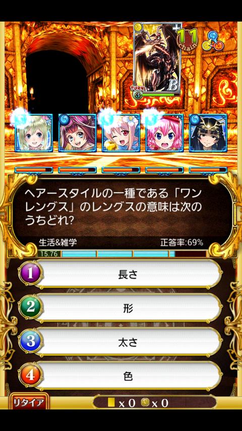 Screenshot_2013-10-04-17-34-07