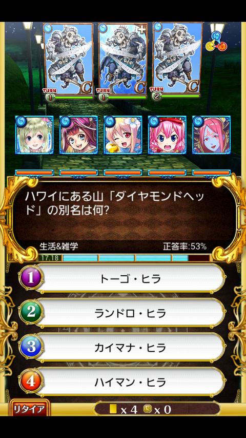 Screenshot_2013-10-04-14-45-08