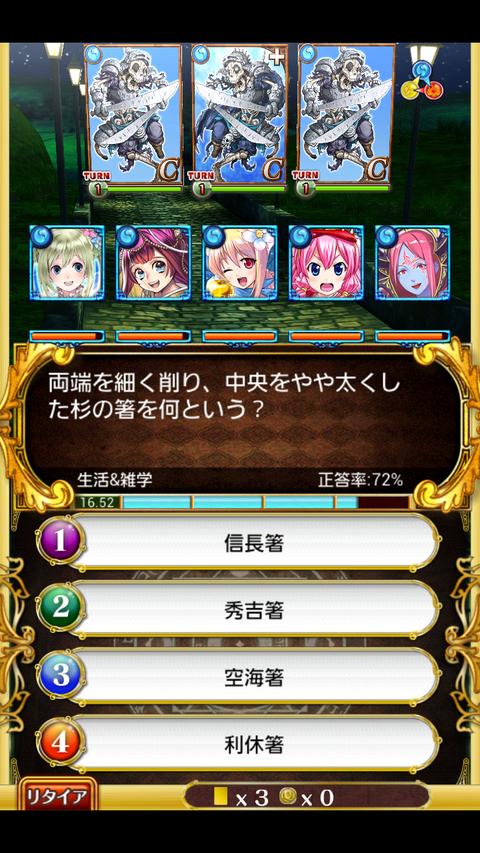 Screenshot_2013-10-04-14-51-14
