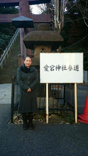 東京都 愛宕神社1