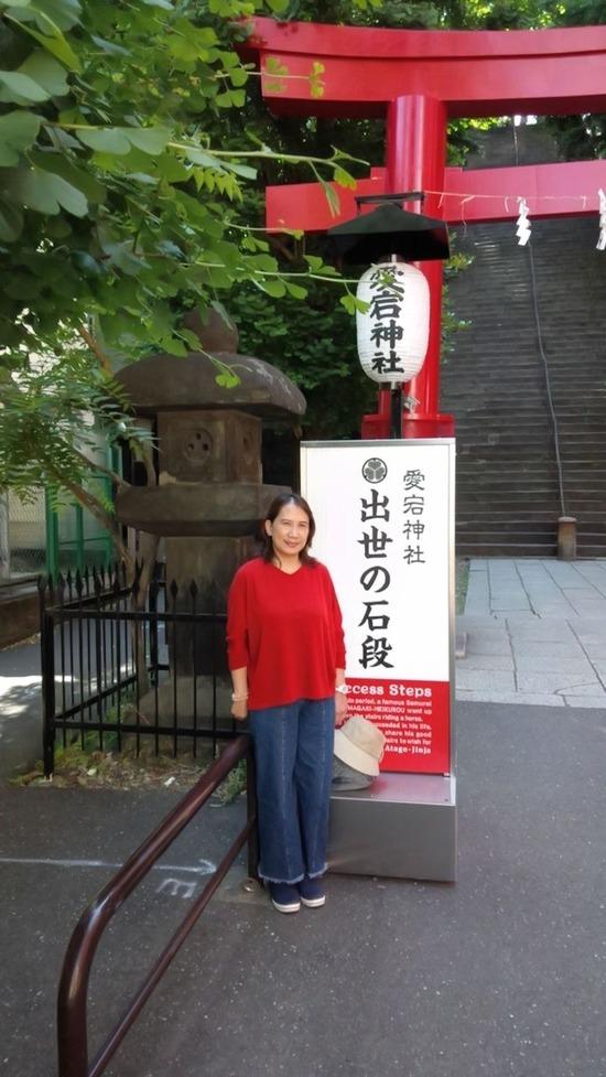 東京 港区 愛宕神社.2JPG