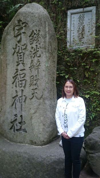 宇賀福神社1