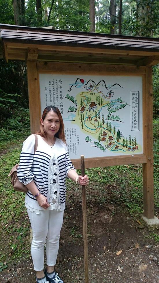 御岩神社3