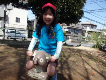 若松台公園_180331_0014