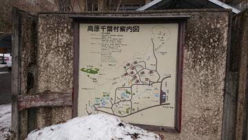 雪遊び写真!_190221_0175