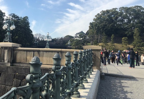 Welcome Beautiful Japan Imperial Palace 2019022207