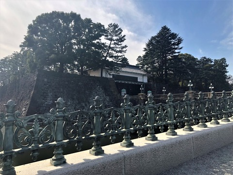 Welcome Beautiful Japan Imperial Palace 2019022204