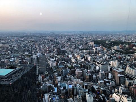 Welcome Beautiful Japan Sky Promenade 2019041804