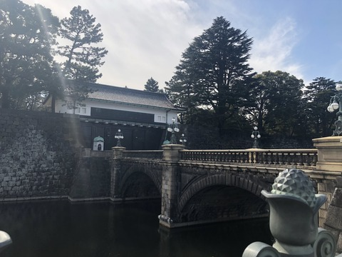 Welcome Beautiful Japan Imperial Palace 2019022208
