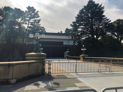 Welcome Beautiful Japan Imperial Palace 2019022205