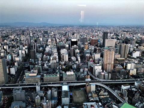 Welcome Beautiful Japan Sky Promenade 2019041805