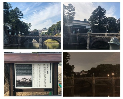 Welcome Beautiful Japan Imperial Palace 2019022200