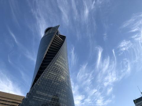 Welcome Beautiful Japan Nagoya Mode Gakuen Spiral Towers