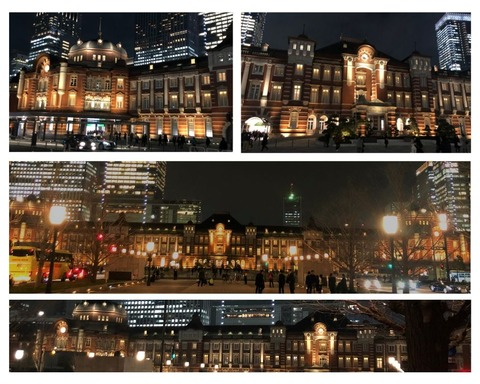 Welcome Beautiful Japan Tokyo station 20190222