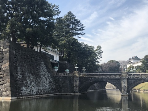Welcome Beautiful Japan Imperial Palace 2019022202