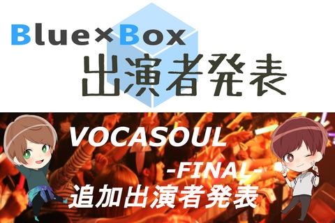 VOCSAOULFINAL_Sitetop