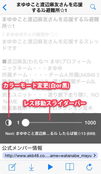 使い方02