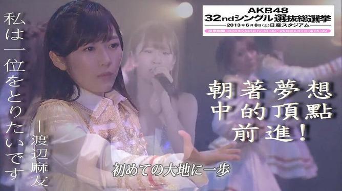mayuyu_poster_042