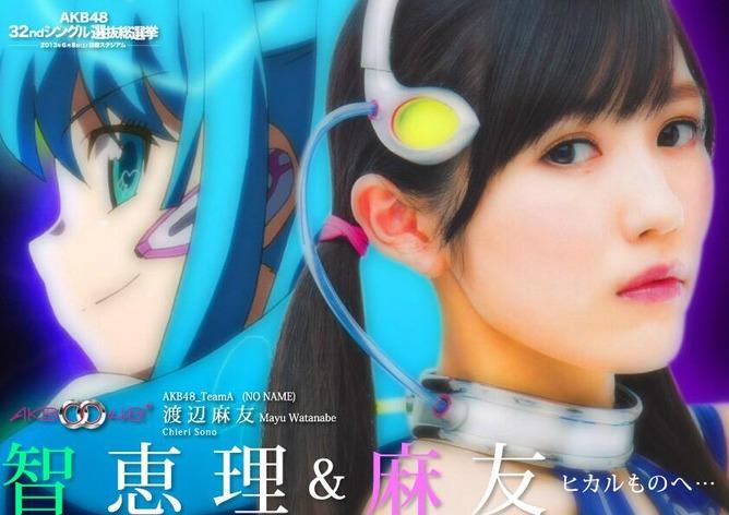 mayuyu_poster_054